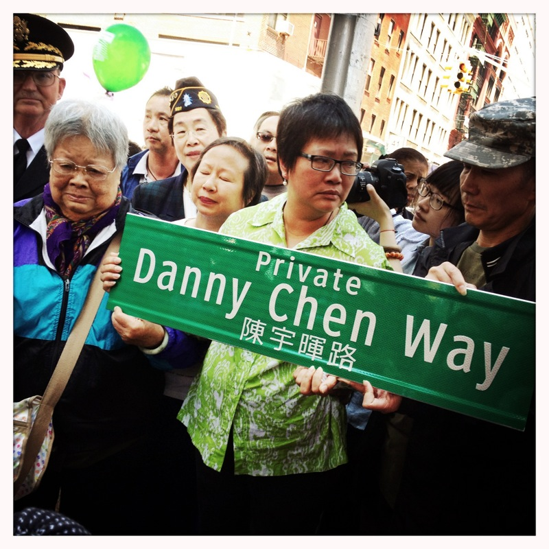 Private Danny Chen Way